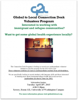 Global To Local Volunteer Information Session on 4/28