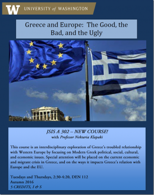 Greece and Europe - Course Flyer