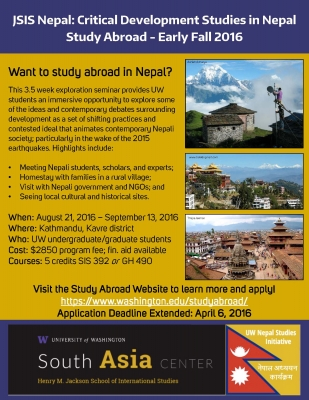 JSIS Nepal: Critical Development Studies in Nepal 2016