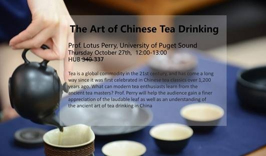 The Art of Chinese Tea Drinking