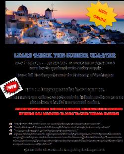 Summer language course