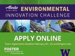 2017 Environmental Innovation Challenge
