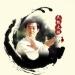 Chen Zhenglei