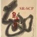 SR-SCP Logo